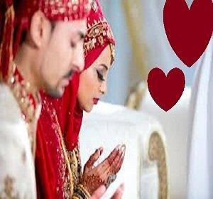 Duas For Getting Married Soon